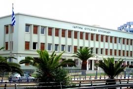13ο Πανελλήνιο Συνέδριο ΕΕΠΕΑΧ