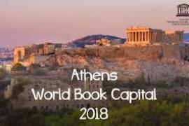 Η γνώση λάμπει από την Αθήνα